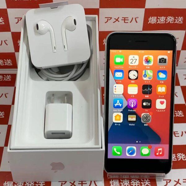 iPhone SE 第2世代 64GB Softbank版SIMフリー MX9T2J/A A2296正面