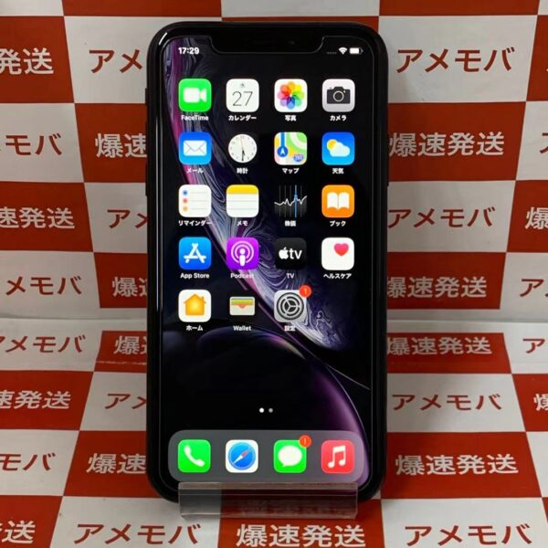 iPhone XR 128GB docomo版SIMフリー MT0G2J/A A2106 正面