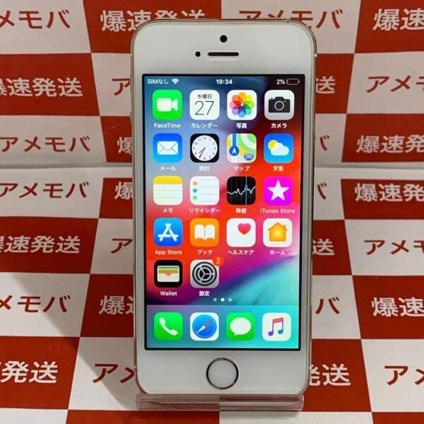 iPhone5s 32GB Softbank○ ME337J/A A1453正面