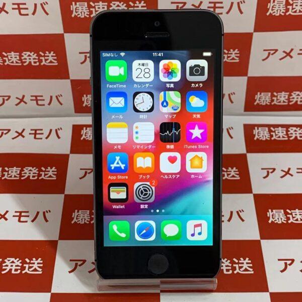 iPhone5s 16GB Softbank○ ME332J/A A1453 正面