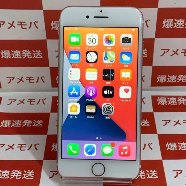 iPhone7 32GB AU版SIMフリー MNCJ2J/A A1779 正面