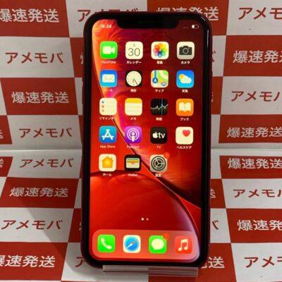 iPhone XR 128GB au版SIMフリー MT0N2J/A A2106