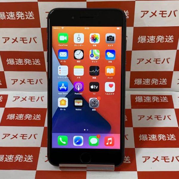 iPhone8 Plus 256GB docomo版SIMフリー正面