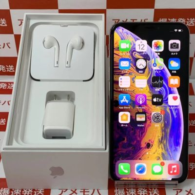 iPhone XS 256GB Softbank版SIMフリー MTE12J/A A2098