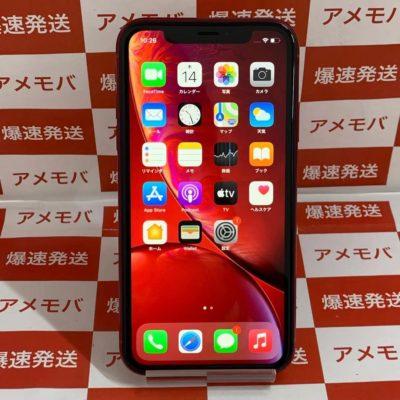 iPhone XR 256GB AU版SIMフリー MT0X2J/A A2106