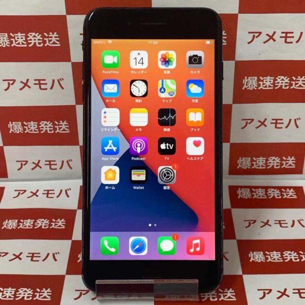 iPhone7 Plus 256GB Softbank版SIMフリー MN6L2J/A A1785 正面