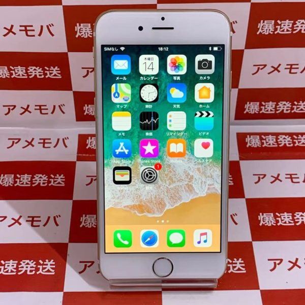 iPhone6 64GB Softbank○ MG4J2J/A A1586 正面