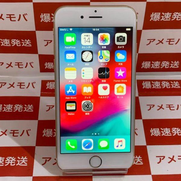 iPhone6 64GB Softbank○ MG4J2J/A A1586正面