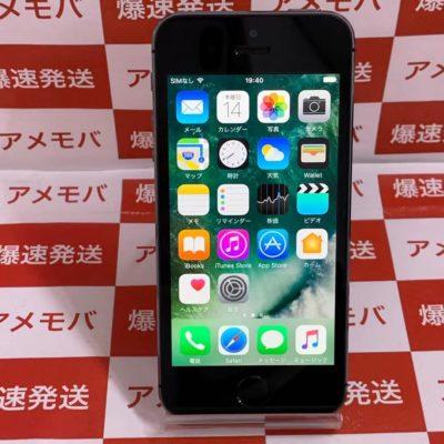 iPhone5s 32GB AU○ NE335J/A A1453