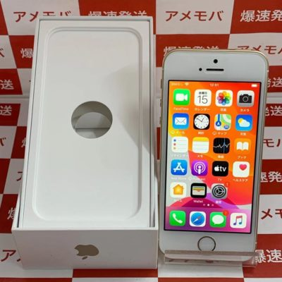 iPhone SE 32GB Apple版SIMフリー MP842J/A A1723