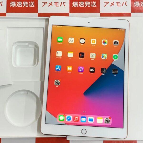 iPad 第7世代 32GB Softbank版SIMフリー MW6DA2J/A A2198 正面