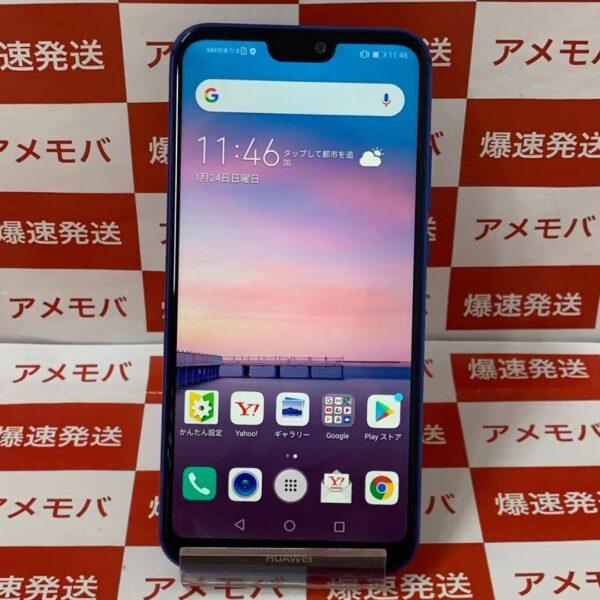 HUAWEI P20 lite 32GB Y!mobile版SIMフリー ANE-LX2Y 正面