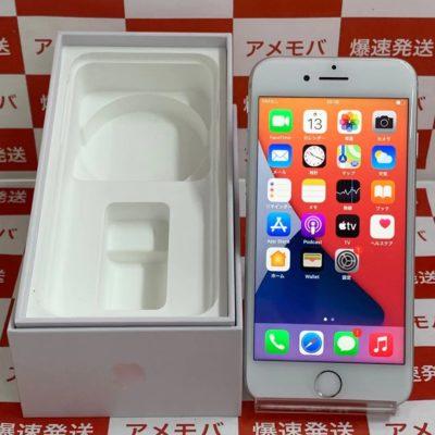 iPhone8 64GB Softbank版SIMフリー MQ792J/A A1906