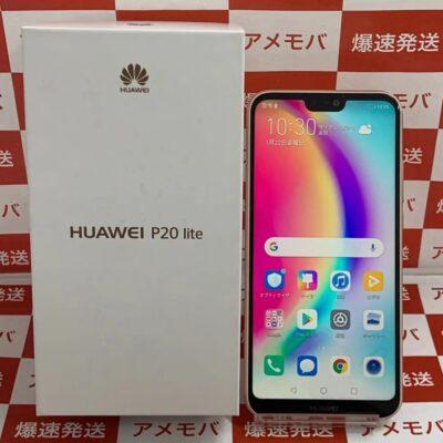 HUAWEI P20 lite 32GB SIMフリー ANE-LX2J
