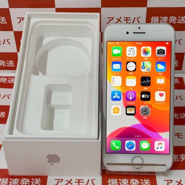 iPhone7 32GB AU版SIMフリー MNCF2J/A A1779 正面