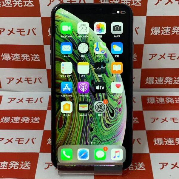 iPhoneXS 256GB docomo版SIMフリー NTE02J/A A2098 正面