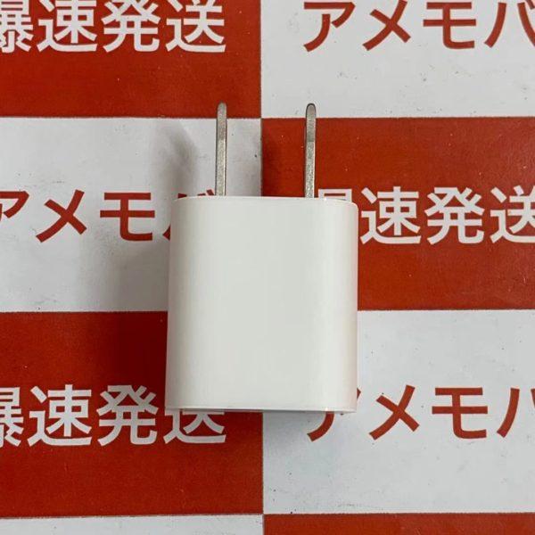 Apple純正USB電源アダプタ正面