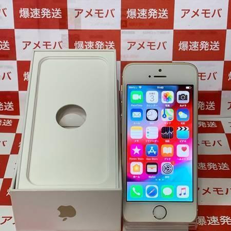 大特価 iPhone SE 64GB Softbank版SIMフリー ゴールド-正面