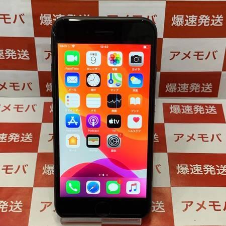 iPhone8 64GB Softbank版SIMフリー バッテリー87%-正面