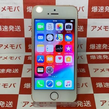 iPhone SE 32GB 海外版SIMフリー ローズゴールド バッテリー99%-正面