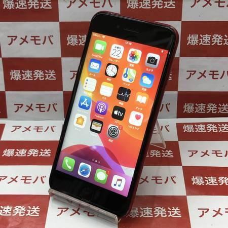 iPhone8 64GB AU版SIMフリー バッテリー85% レッド-正面