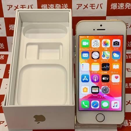 大特価 iPhone SE 32GB UQmobile版SIMフリー バッテリー86%-正面
