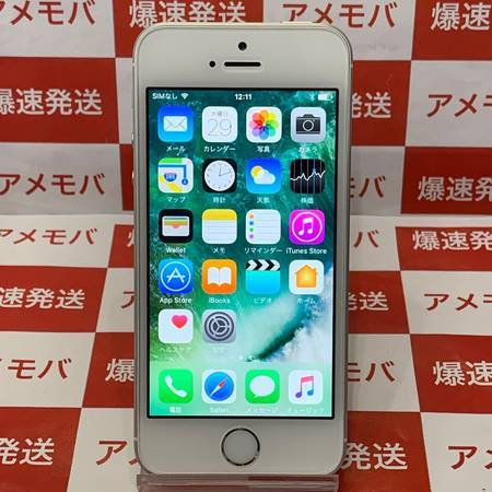 iPhone SE 16GB AU版SIMフリー シルバー バッテリー91%-正面