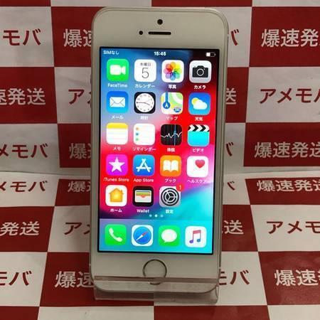 iPhone SE 32GB au版SIMフリー シルバー バッテリー97%-正面