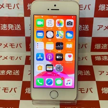 iPhone SE 32GB Softbank版SIMフリー シルバー バッテリー95%-正面