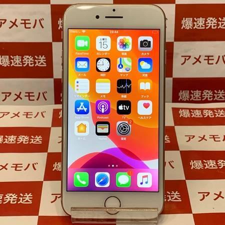 iPhone8 256GB Softbank版SIMフリー ゴールド バッテリー85%-正面