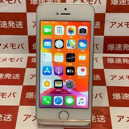 大特価 iPhone SE 16GB AU版SIMフリー シルバー バッテリー90%-正面