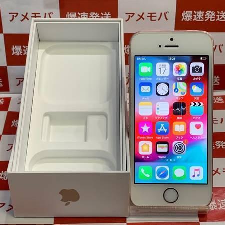 大特価 iPhone SE 16GB AU版SIMフリー バッテリー85%-正面