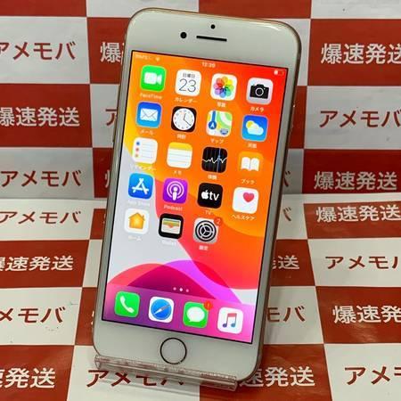 iPhone8 64GB Softbank版SIMフリー ゴールド バッテリー88%-正面
