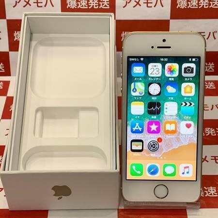 大特価 iPhone SE 16GB Apple版SIMフリー バッテリー82%-正面
