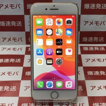 iPhone8 64GB Softbank版SIMフリー ゴールド バッテリー84%-正面