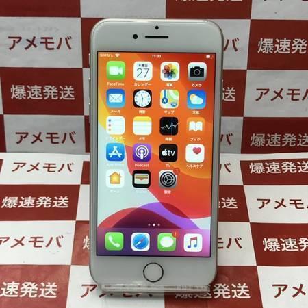 大特価 iPhone8 64GB Softbank版SIMフリー バッテリー83%-正面