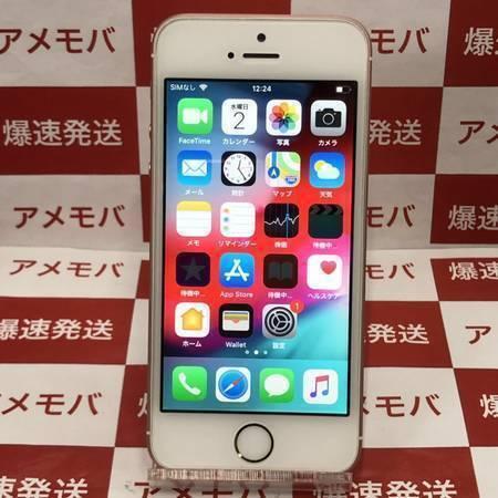 大特価 iPhone SE 64GB SIMフリー ローズゴールド バッテリー84%-正面