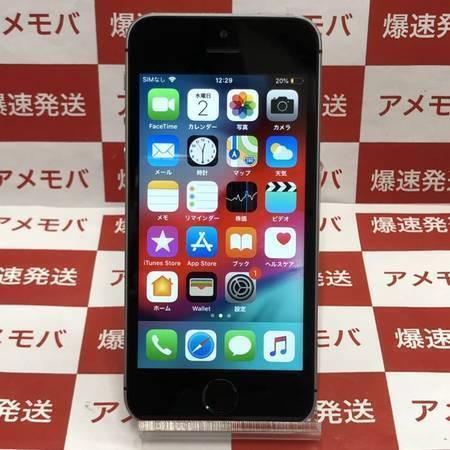 iPhone SE 64GB SIMフリー スペースグレイッテリー85%-正面