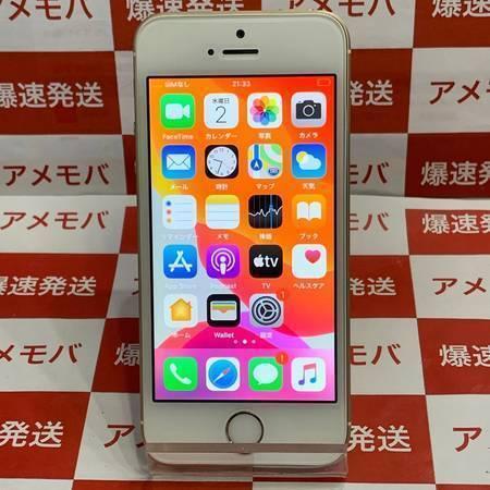 限定特価 iPhone SE 64GB AU版SIMフリー バッテリー89%-正面
