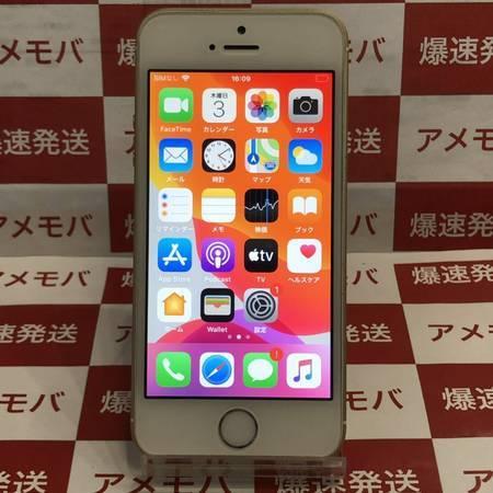 iPhone SE 128GB Y!mobile版SIMフリー ゴールド バッテリー83%-正面