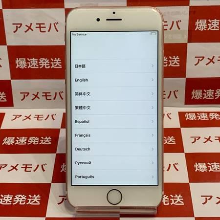 限定特価 iPhone6s 64GB Softbank版SIMフリー ローズゴールド-正面