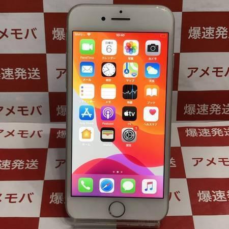 iPhone8 64GB Softbank版SIMフリー シルバー-正面