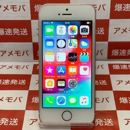 大特価 iPhone SE 64GB SIMフリー バッテリー94%-正面