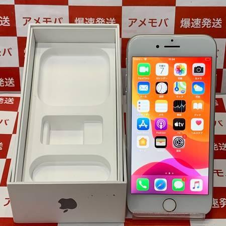 iPhone7 32GB docomo版SIMフリー シルバー 極美品-正面