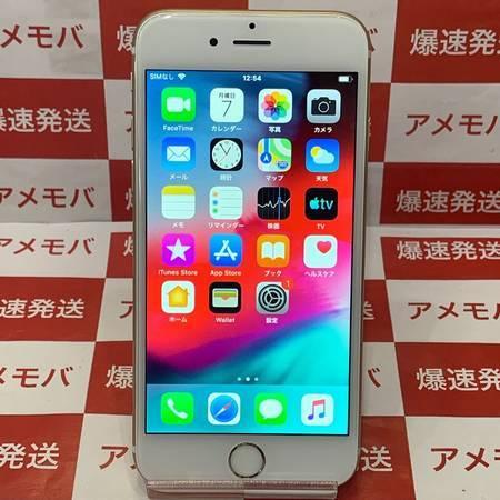 iPhone6 128GB Softbank◯ バッテリー93% ゴールド-正面