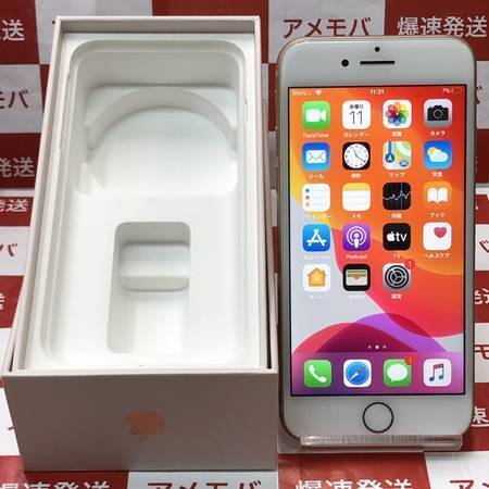 iPhone8 64GB Softbank版SIMフリー ゴールド バッテリー90%-正面