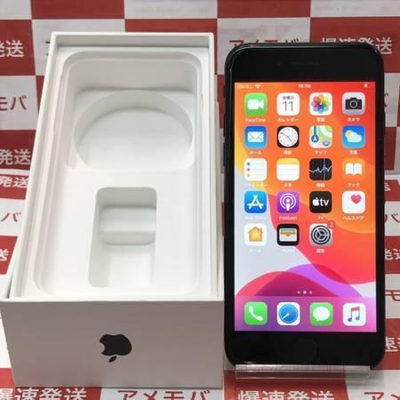 iPhone7 128GB Softbank版SIMフリー ブラック バッテリー82%-正面