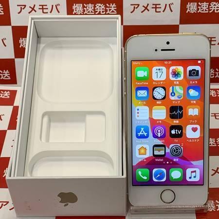 大特価 iPhone SE 64GB Apple版SIMフリー バッテリー91%-正面