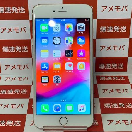 iPhone6 Plus 128GB AU◯ バッテリー100% ゴールド-正面