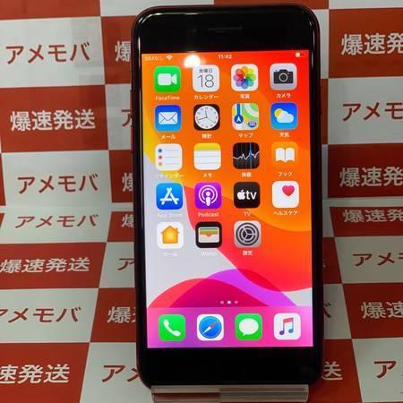 iPhone8 64GB AU版SIMフリー バッテリー88%-正面
